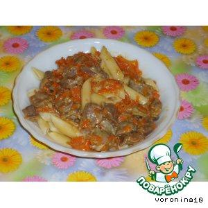 Рецепт: Соус для макаронов из пряных куриных желудочков