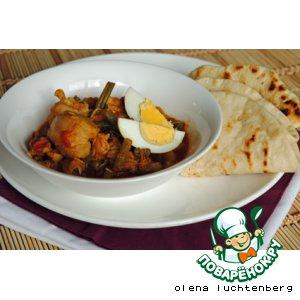 Рецепт Суринамская курица с гарам масала