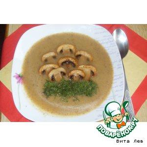 Рецепт: Суп-пюре Грибная поляна постный