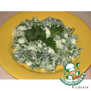 """Рецепт: Салат""""Витаминка зеленая"""""""