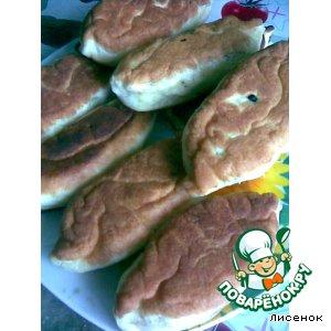 Рецепт: Лисеновские пирожки