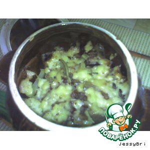 Рецепт: Овощи из горшочка