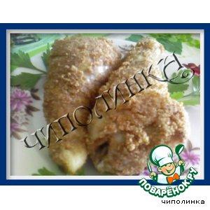 Рецепт: Фаршированые куриные окорочка