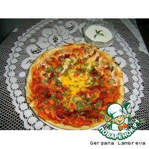 Рецепт: Моя пицца