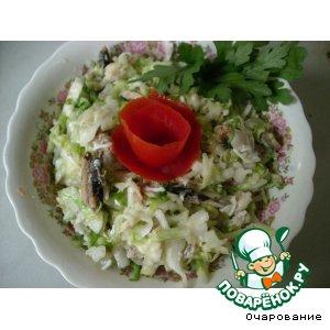 Рецепт: Салат Ксюха