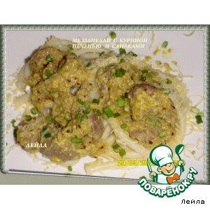 Рецепт: Меззанелли с куриной печенью и сливками