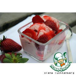 Фруктово-сливочное мороженое