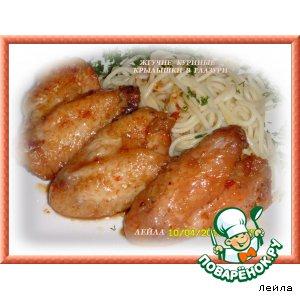Рецепт: Жгучие куриные крылышки в глазури
