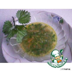 Рецепт: Суп с крапивой