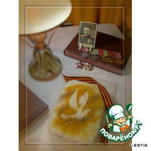Рецепт: Торт закусочный Голубь Победы-Голубь Мира