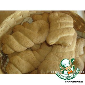 Рецепт: Витое масляное печенье