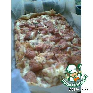 Рецепт: Пирог Молодожены