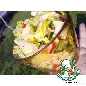 "Рецепт: Салат ""Зеленый букет"""