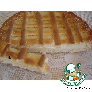 Рецепт: Пирог с кремом из заварного дрожжевого теста