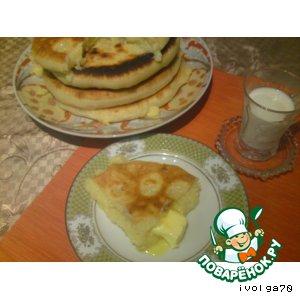 Рецепт: Олибах, осетинский пирог