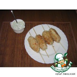 Рецепт: Шашлычки из индейки