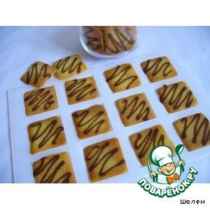 Печенье Ванильные квадратики
