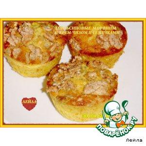 Рецепт: Апельсиновые маффины с крем-чизом и семечками