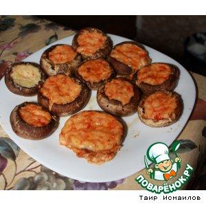 Рецепт: Шампиньоны, фаршированные сыром