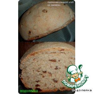 Рецепт Пшенично-ржаной хлеб на закваске