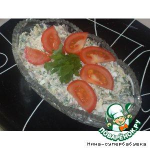 Рецепт: Салат Кармен