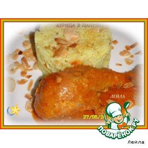Рецепт: Курица в паприке