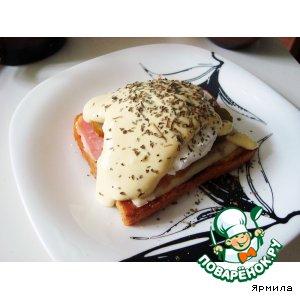 Рецепт: Яйца пашот На завтрак!