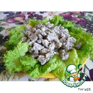Рецепт: Салат из печени