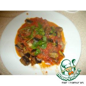 Рецепт: Закуска из баклажанов и помидоров Patlican meze