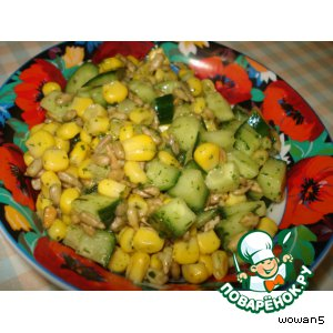 Рецепт: Салат с семечками