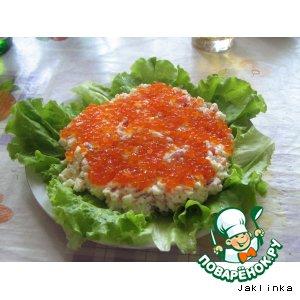 Рецепт: Салатик с красной икрой и сeмгой