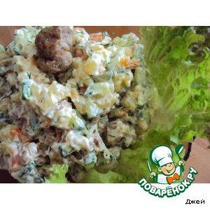 Рецепт: Мясной салатик