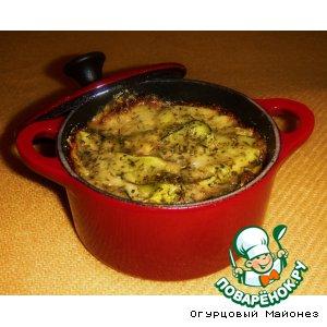 Рецепт: Рисовый кокот с цуккини «Кокетка»