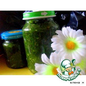 Рецепт: Зеленая приправа