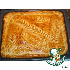 Рецепт: Пирог с сырым фаршем для тефтелей