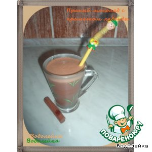 Рецепт: Пряный шоколад с ароматом лаванды