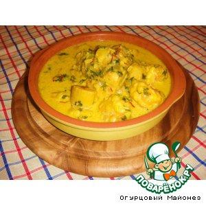 Рецепт: Морепродукты с шафраном «Орех в крокусе»