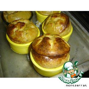 Рецепт: Суфле из баклажанов и зеленого перца