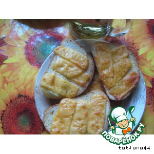 """Рецепт: Горячие бутерброды """"Румяные щечки"""""""