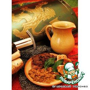 Рецепт: Антрекот под хлебной коркой с коньячным соусом