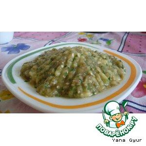 Рецепт: Баклажанная закуска Баба колюч