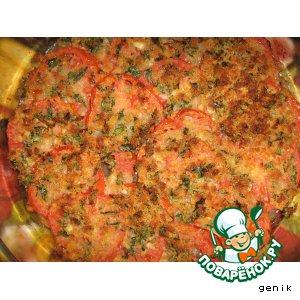 Рецепт: Ароматные помидоры, запеченные в хлебной корочке