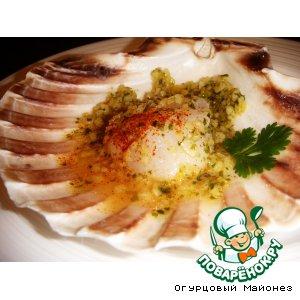 Рецепт: Морские гребешки в маринаде Мистраль