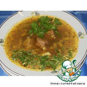 Рецепт: Суп из говядины с баклажанами