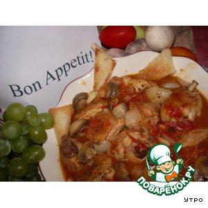 Рецепт: Poulet Saut Marengo - Цыпленок Маренго