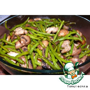 Рецепт: Горячий салат