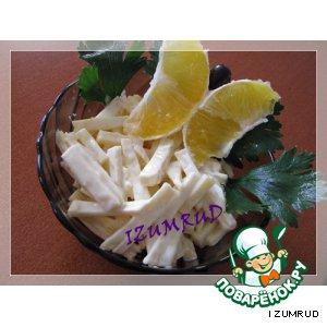 Рецепт: Салат из корня сельдерея
