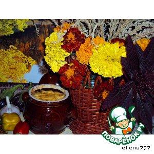 Рецепт: Жаркое в горшочках Осенний сюрприз