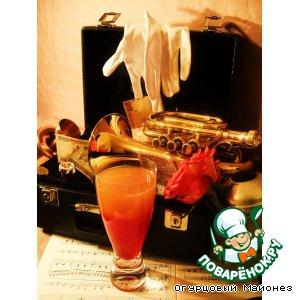 Рецепт: Вечерний коктейль «Синкопа»