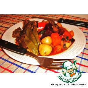 Рецепт: Осеннее охотничье рагу из оленины «Барон Мюнхгаузен»